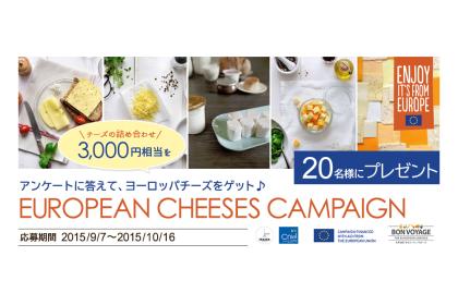 まもなく1万人ファンを突破! THE EUROPEEN CHEESES –FACEBOOK